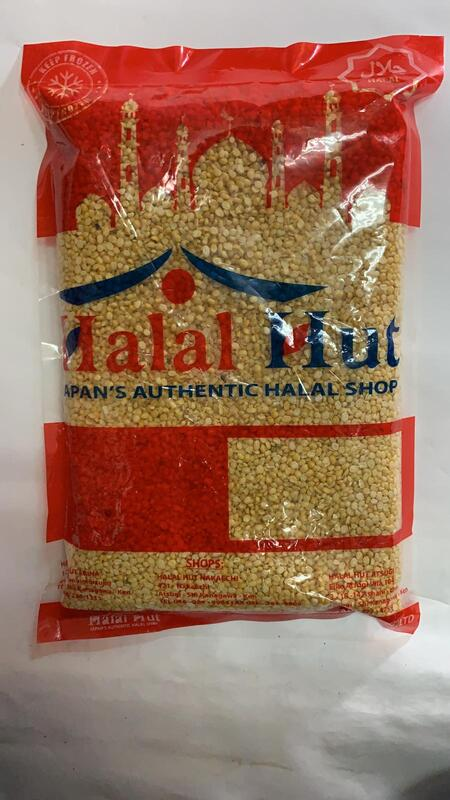YELLOW MOONG DAL 1KG